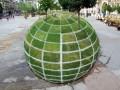 创意3D绿地 (4)