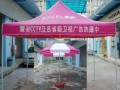广州诚招帐篷代理加盟
