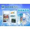 供应冰箱清洁产品