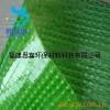 供应高强工业聚酯纤维夹网布、水池夹网