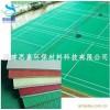 供应运动地板材料、运动地板、地板材料