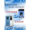 上海恒温恒湿箱厂家