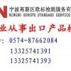 专业ASTM D2240塑料包装材料检测--欧标认证