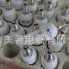 供应节能灯等电器线路板所用高品质三极管