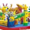 华夏游乐大型充气玩具、充气弹跳、充气滑梯游乐设备