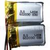 供应MP3电池MP4 聚合物电池蓝牙锂电池插卡音箱电池062030 300mA