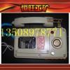 HBZK-1型防爆电话机