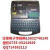 供应日本丽标佳能C-510T高端线号打印机C-500T升级版