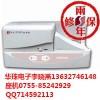 供应硕方supvan SP300电脑电缆标牌打印机