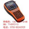 供应兄弟brotherPT-E100手持标签机 标签打印机