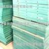 压滤机滤板 增强聚丙烯材料