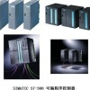 重庆西门子SIMATIC S7-300PLC销售