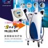 广东振动排痰机 排痰机YS800