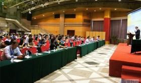 "CCAA举办首届""质量认证创新与发展""论坛系列培训讲座"