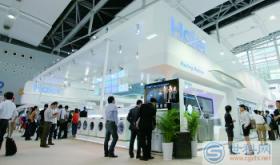 中国人首次成为IEC家电类技术分委会秘书