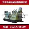 XY-4型液压水井岩心钻机  立轴式深孔地质钻机