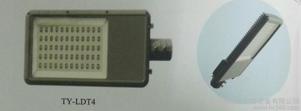 供应博能大功率LED 13323329207