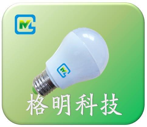 供应格明GM-Q-11LED 球 泡 灯