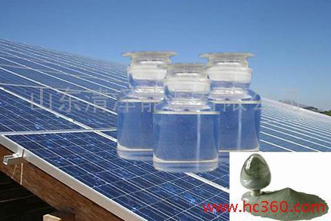 供应废砂浆回收 废砂浆回收厂家-山东清泽能源