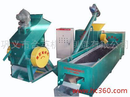 供应橡胶机械加工服务0419 合英热线13603827616