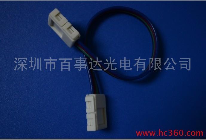供应新款免焊接快速LED3528 5050RGB软灯条灯带连接器LED端子连接器
