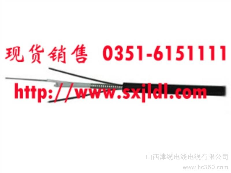 供应电线电缆MY MYP MYPTJ现货煤矿用阻燃通信电缆国标电线电缆