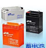 免维护胶体蓄电池12V55AH 通信基站适用蓄电池