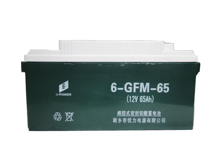 【厂家网络直销】12V免维护通信太阳能铅酸储能蓄电池