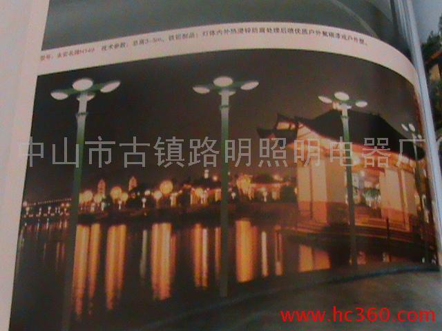 供应中山古镇路明照明lm1201出口欧美太阳能隧道灯埋地灯LED