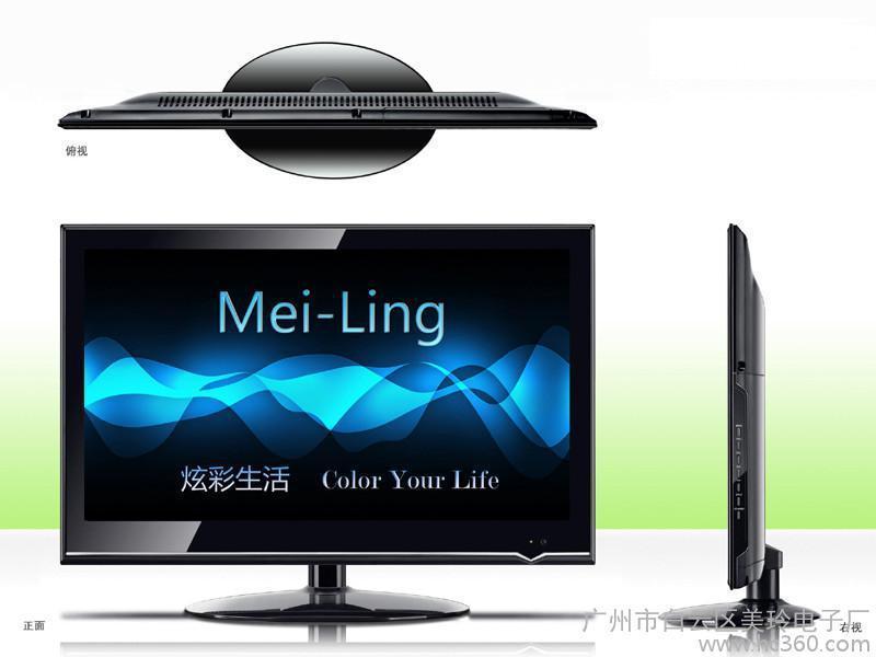 供应18.5寸LED 液晶电视 16:9 可做电脑显示器FW01S185