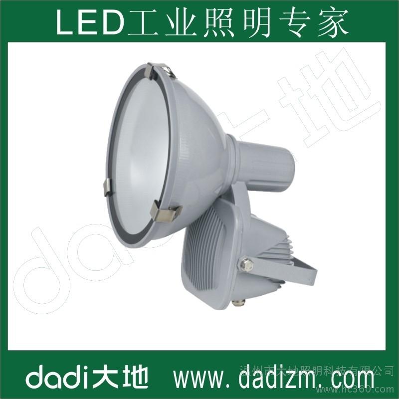 供应大地照明NTC9151热销NTC9151 led投光灯,LED泛光灯,LED