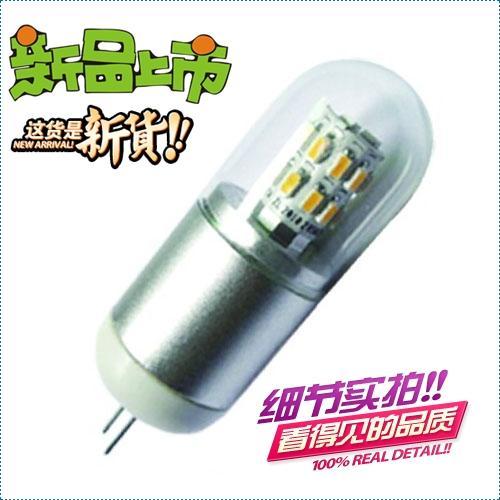 供应2012新款360度发光LED金卤灯2W透明/ G4灯头/柱形 g4 led