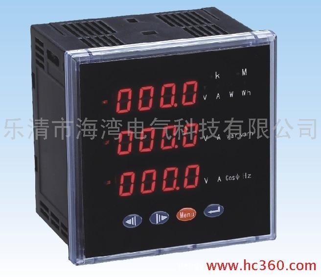 供应HW194E-2SY 多功能电力仪表,LED ,LCD,多功能液晶电力仪表