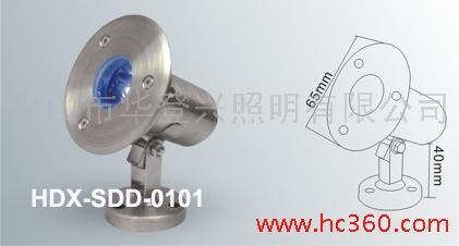供应华登兴HDX-SDD-0101HDX-SDD-0101水底灯1*1w LED