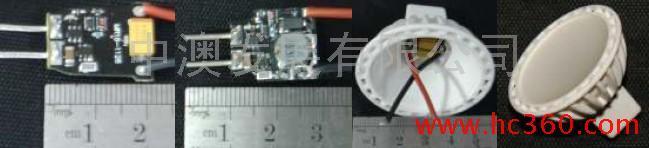 供应普芯达小功率LED 电源