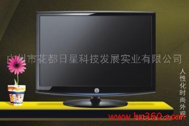 供应52寸LED TV液晶电视机