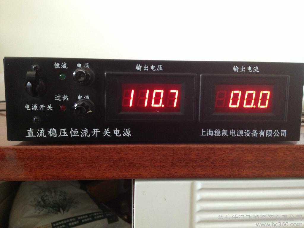 供应稳凯WYJ-150V10A直流稳压开关电源