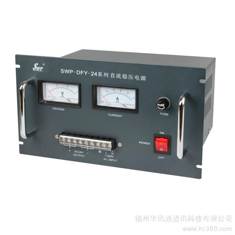 供应昌晖SWP-DFY系列直流电源 电源 开关电源