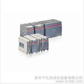 供应ABBCP-E 24/20.0开关电源ABB