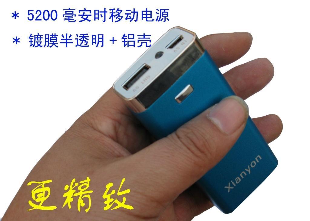 供应大容量5200移动电源/手机充电宝/苹果iphone^ipad备用电池电源