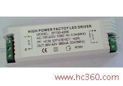 供应上普达LED外置驱动电源 隔离式