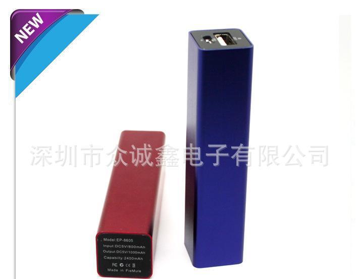 供应 广东 手机移动电源 移动电源 礼品 批发 手机充电宝 移动电源厂家