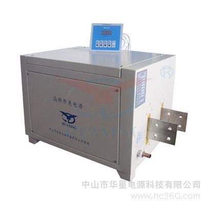 供应华星GGD1500A6V PCB电镀电源,高频开关电源