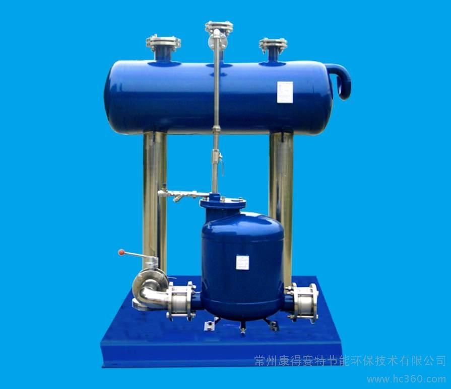 供应康得赛特CDST-Ⅰ型冷凝水回收装置,全不锈钢,无气蚀,无需电源