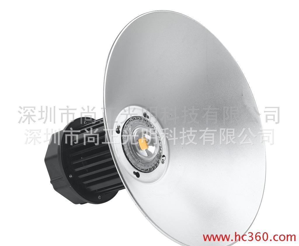 专业防雷防静电太阳节能环保LED工矿灯