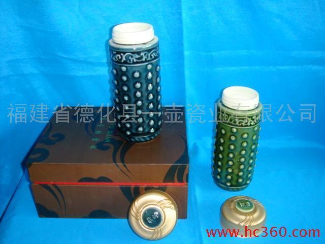 供应一壶002德化能量 环保 养生 保温陶瓷杯