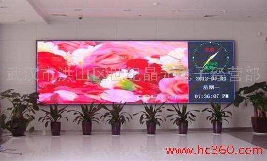 供应武汉光磊光源电子有限公司LED电子显示屏