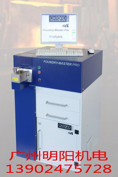 供应钢铁中的氮元素检测牛津光谱仪FMP