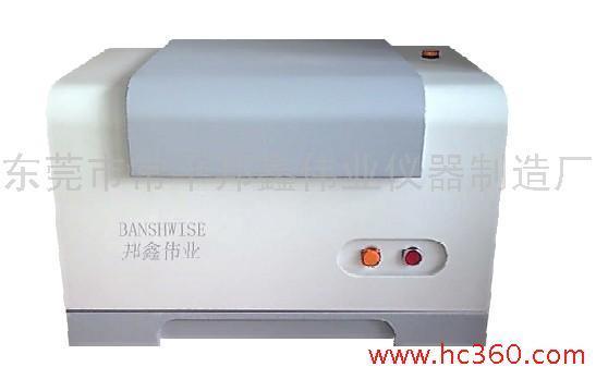 供应邦鑫伟业XR-806能量色散X荧光光谱仪