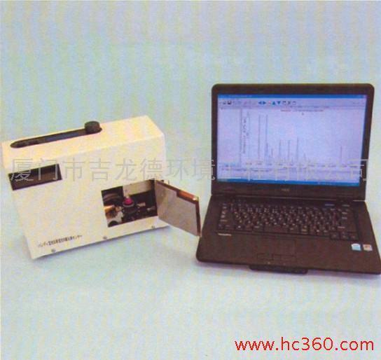 供应合泰HoltekOURSTEX 200TX便携式全反射X射线荧光元素分析仪
